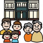 自宅は8割引き?!二世帯住宅はどうなるの?